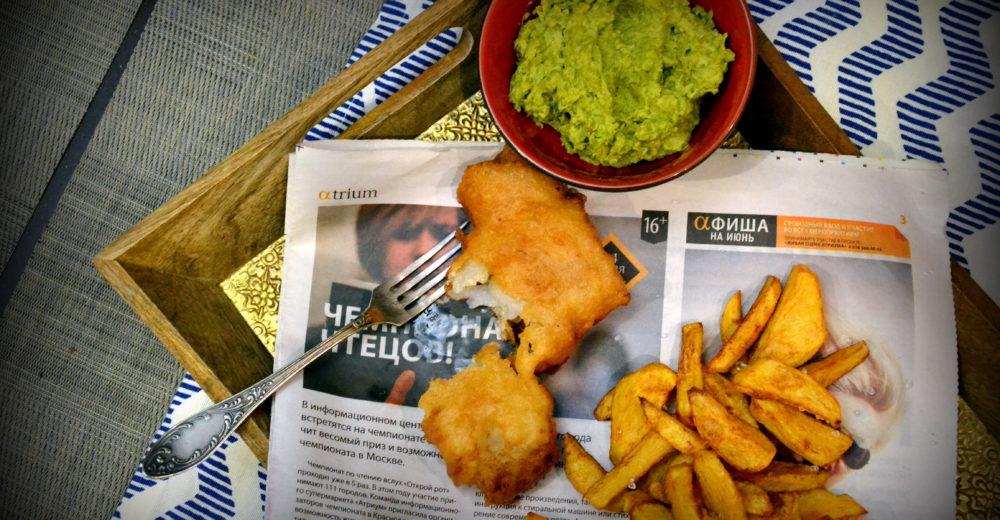 Fish&Chips (Фиш энд Чипс)