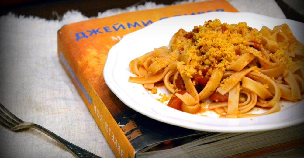 Анчоусы в томатном соусе с пастой (pasta con acciughe e  pomodoro)