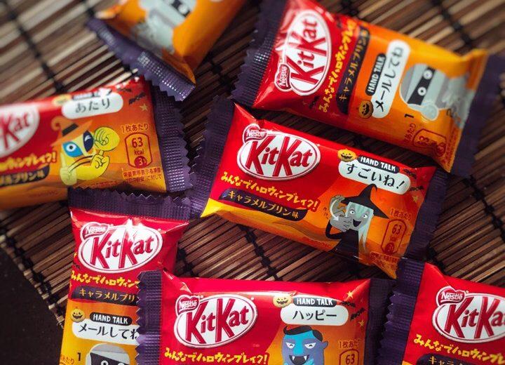 Японский KitKat